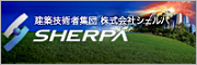 bannerSherpa180×60(2).png